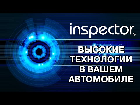 Inspector Marlin