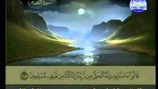 HD المصحف المرتل 20 للشيخ عبد الباسط عبد الصمد رحمه الله