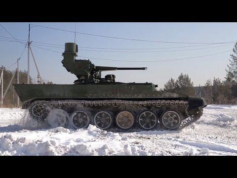 «Терминатор» будет нести службу в российской армии