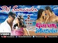 Dil Samander - Full Song - Garam Masala video