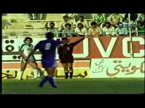 مباراة الكويت وايران 1980