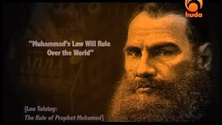 What They Say About Prophet Muhammed s.a.w
