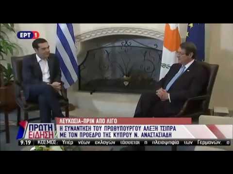 Αλ. Τσίπρας: Ελλάδα και Κύπρος πυλώνες σταθερότητας
