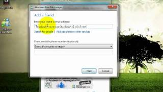 How to login msn.