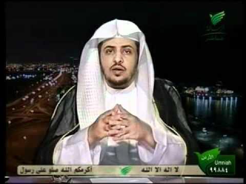 توجيه  أ.د خالد المصلح لتفادي بعض الخلافات الزوجية