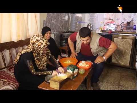 الطبخة والجيران - بغداد مدينة الاعضمية 1