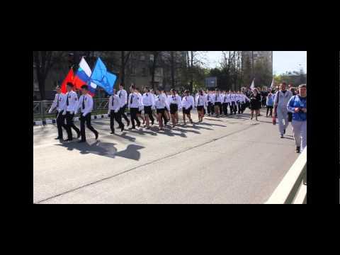 смотрятся парад в обнинске на 9 мая 2016 Банк аккредитовал квартал