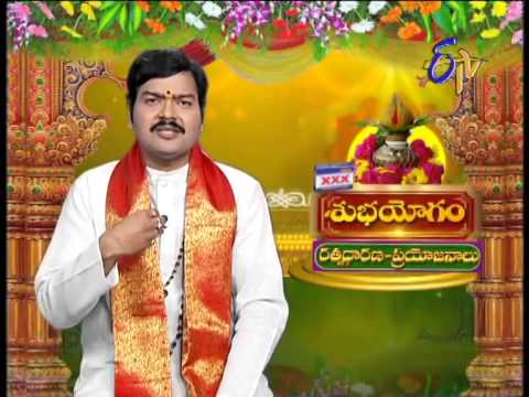 Subhamastu - ???????? - 23rd April 2014 23 April 2014 10 AM