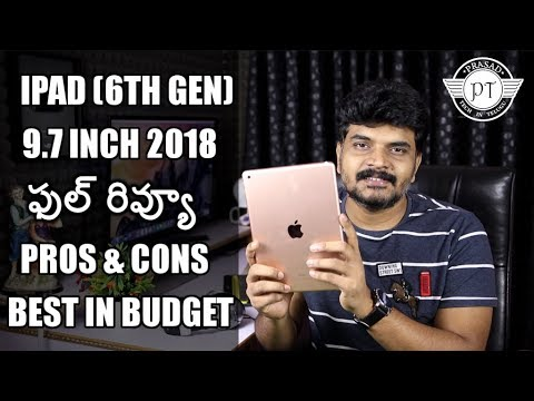 Apple ipad 6th Gen 2018 Review With Pros & Cons ll in telugu ll