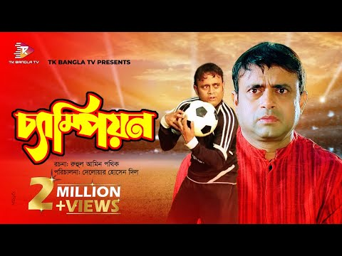 Download bagha based বাঘা বাসেদ akhomo hasan a hd file 3gp hd mp4 download videos