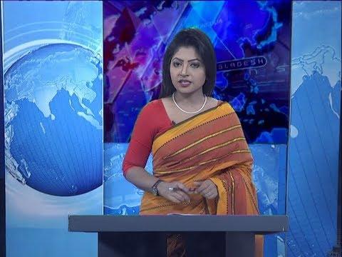 01 AM News || রাত ১টার সংবাদ || 15 January 2020 || ETV News