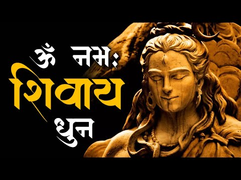 Video Peaceful Aum Namah Shivaya Mantra Complete! - ॐ नमः शिवाय धुन download in MP3, 3GP, MP4, WEBM, AVI, FLV January 2017