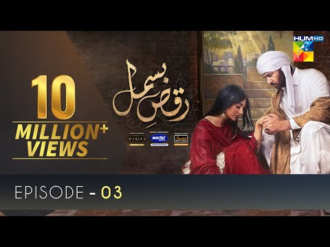 Raqs-e-Bismil | Episode 3 | Eng Sub | Digitally Presented By Master Paints | HUM TV | Drama |