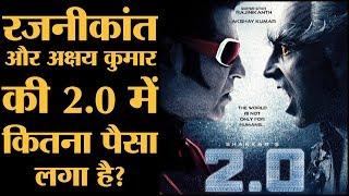 Video Rajinikanth और Akshay Kumar की फिल्म 2 0 में और कौन कौन है | The Lallantop MP3, 3GP, MP4, WEBM, AVI, FLV November 2018