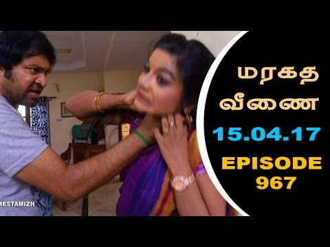 Maragadha Veenai Sun TV Episode 967 15/04/2017