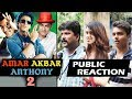 Amar Akbar Anthony 2  Salman Shahrukh Aamir  Public Reaction waptubes