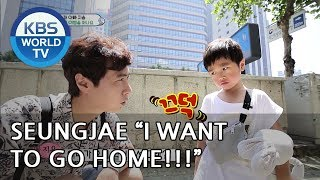 "Video Seungjae is upset! ""I want to go home! I hate you DAD!"" [The Return of Superman/2018.08.19] MP3, 3GP, MP4, WEBM, AVI, FLV Januari 2019"