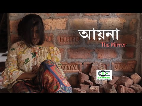 Video AAYNA ll short film ll New Bengali short film 2018 ll catseye entertainment ll Hullore ll download in MP3, 3GP, MP4, WEBM, AVI, FLV January 2017