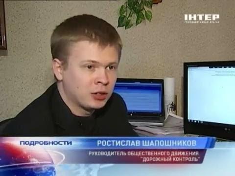 ДК о закрытии сайта. ИНТЕР 15.02.12