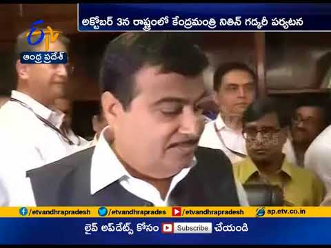 Union Minister Nitin Gadkari to visit AP on Oct 3rd