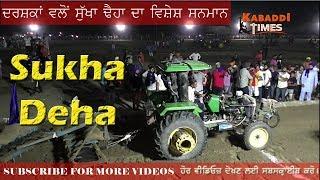 Sukha Deha, Tractor Tavian, Budhi Pind -  Kabaddi Times