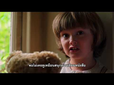 Goodbye Christopher Robin - Hundred Acres Clip (ซับไทย)