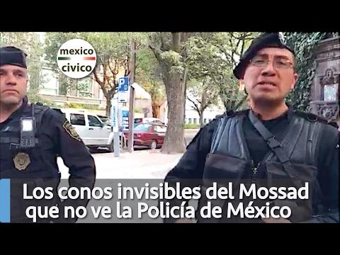 Arne aus den Ruthen | Los conos invisibles del Mossad que no ve la Policia de Mexico