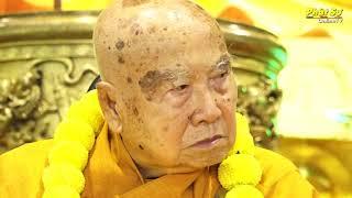 Lễ Khánh Tuế Hòa thượng Tôn sư tại Tổ đình Thiền viện Thường Chiếu