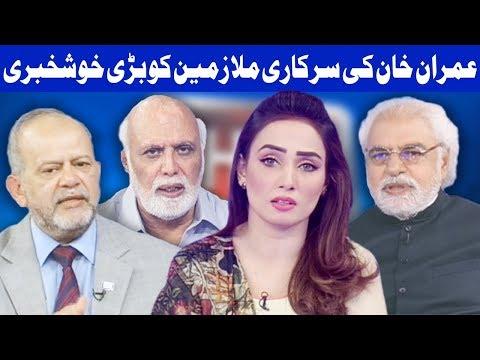 Think Tank With Syeda Ayesha Naaz | 23 September 2018 | Dunya News
