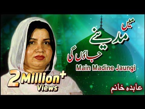 Video Abida Khanam - Main Madine Jaungi - Main Madine Jaongi - 2003 download in MP3, 3GP, MP4, WEBM, AVI, FLV January 2017