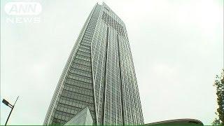 【虎ノ門ヒルズが公開!】商業施設、ホテル、オフィスが入居する52階建ての超高層ビル