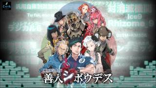 Virtue's Last Reward OST: 1-15 Monitor