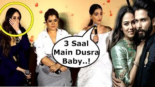 Video Sonam Kapoor's INSULTING COMMENT On Shahid Kapoor PUBLICLY At Veere Di Wedding Trailer Launch MP3, 3GP, MP4, WEBM, AVI, FLV Oktober 2018