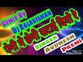 Avdhesh Premi Ka sabse Hit songs 2018 //Remix By Dj Balkrishan// Dj ka Bap Dj Balkrishan Baheri