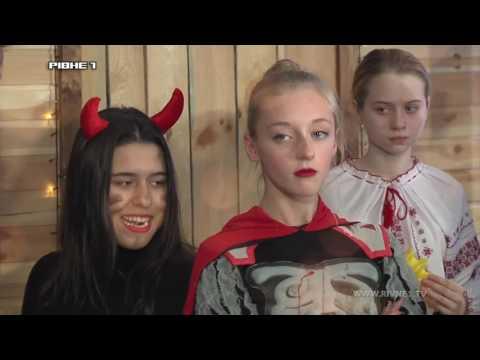 """""""Різдвяний вертеп"""". Учні Рівненської школи №1"""