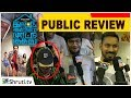 Review with Public | Gautham Karthik