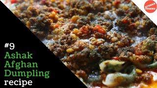 Ashak Recipe - Afghan Dumpling 'Afghan Cuisine'