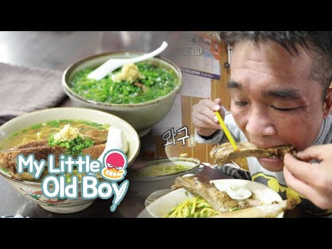 Kim Gun Mo Slurps The Noodles! I'll Have Noodles For Lunch Tomorrow.. [My Little Old Boy Ep 86]