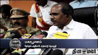 Tourist Not Allowed in Yercaud Untill Election is Over - Dinamalar Dec 2nd 2013 Tamil Video News