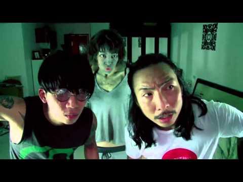 แก๊งค์ตบผี (2012) Ghost Day [HD]