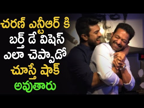 Ram Charan Birthday Wishes To NTR  Latest Telugu Movie News