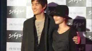 Nonton Yoon Eun Hye            Secret Reunion   Sworn Brothers Vip Premiere Film Subtitle Indonesia Streaming Movie Download