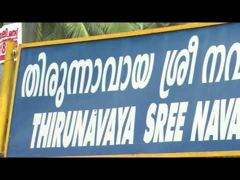 Thirunnavaya