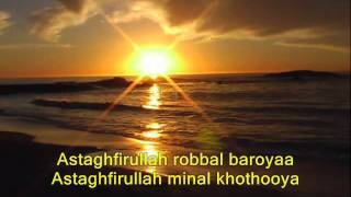Video Astaghfirullah_Hadad Alwi MP3, 3GP, MP4, WEBM, AVI, FLV November 2018