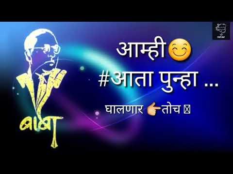 Video Umaji Raje Official download in MP3, 3GP, MP4, WEBM, AVI, FLV January 2017