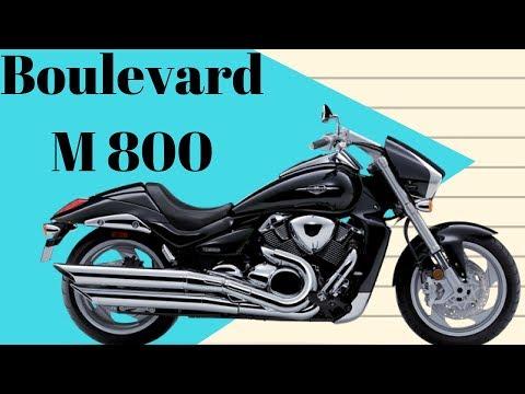 Teste Ride Suzuki Boulevard M800