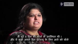 सुनीता - अस्थि विकलांग cashier Kamath होटल में