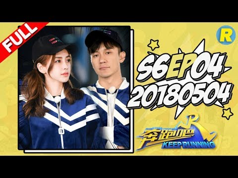 【ENG SUB FULL】Keep Running EP.4 20180504 [ ZhejiangTV HD1080P ]