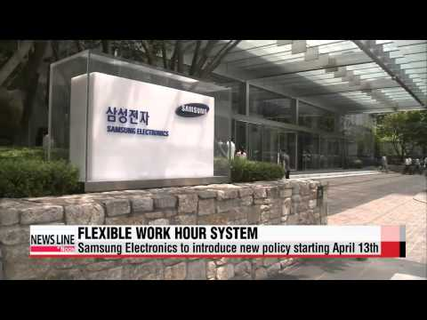 Samsung Electronics to launch flexible work hour system next month   삼성 자율 출퇴근제