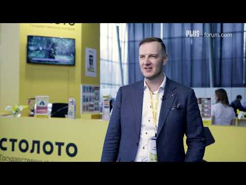 Роман Роменский, директор по продажам, СТОЛОТО
